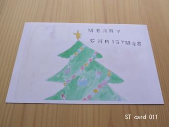 Stcard011