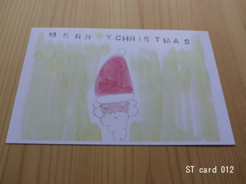 Stcard012
