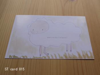 Stcard015